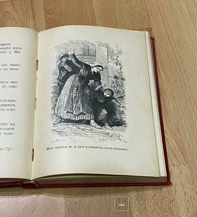 """Примерные девочки. из. М.О. Вольф. Из серии """"Золотая библиотека""""., фото №10"""