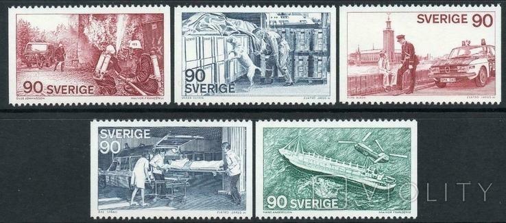 Швеция 1975 общественный сервис