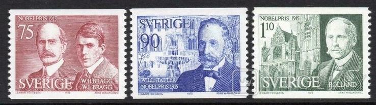 Швеция 1975 нобелевские лауреаты