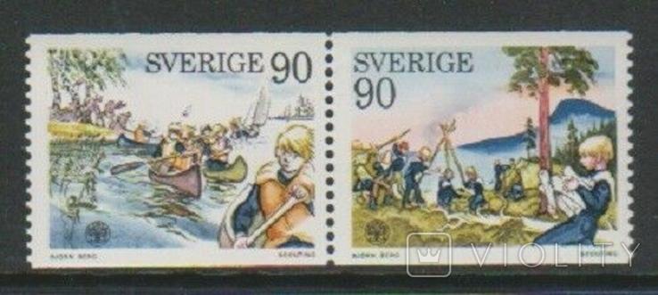 Швеция 1975 скаутизм