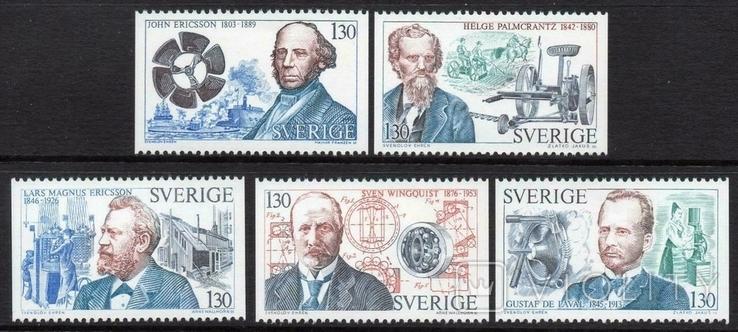 Швеция 1976 шведские инженеры