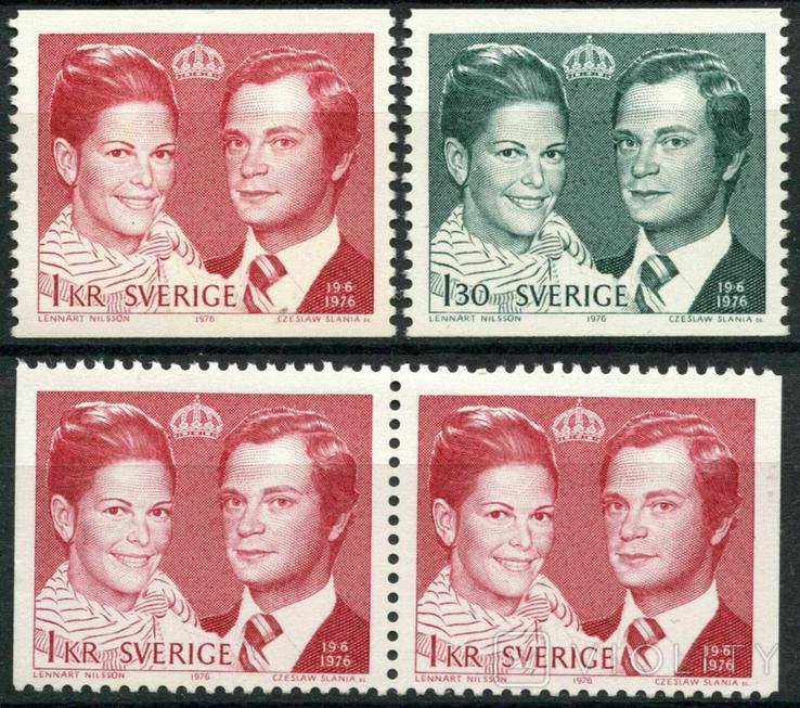 Швеция 1976 королевская свадьба (варианты зубцовки)