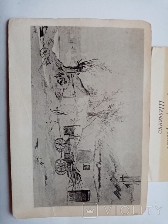Две открытки СССР Шевченко, фото №5