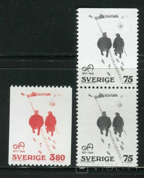 Швеция 1977 персоналии