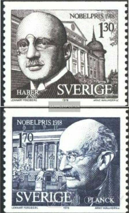 Швеция 1978 нобелевские лауреаты