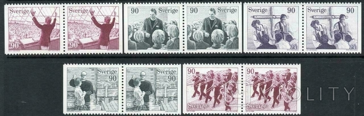 Швеция 1978 христианские секты (пары)