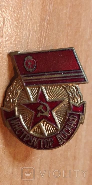 Инструктор ДОСААФ, фото №2