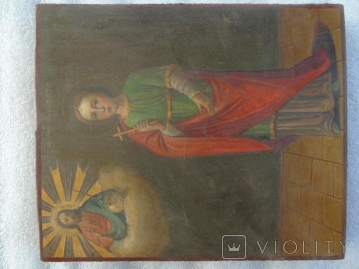 Икона святого Вонифатия, фото №3