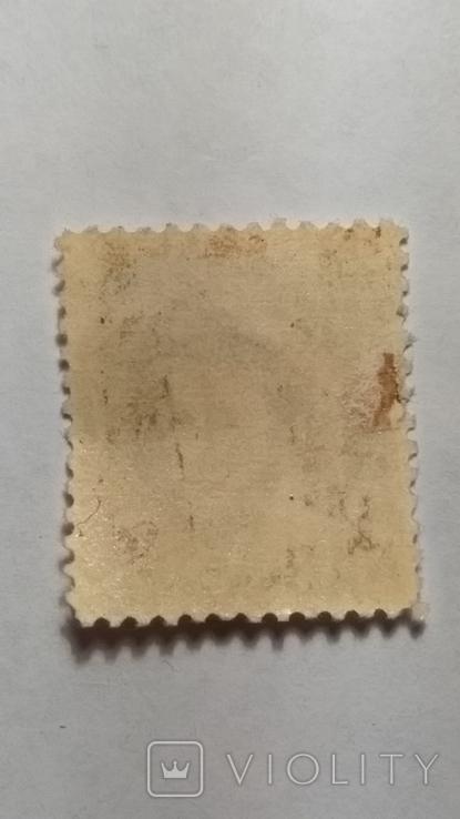 Марка Канады 2 цента, фото №3