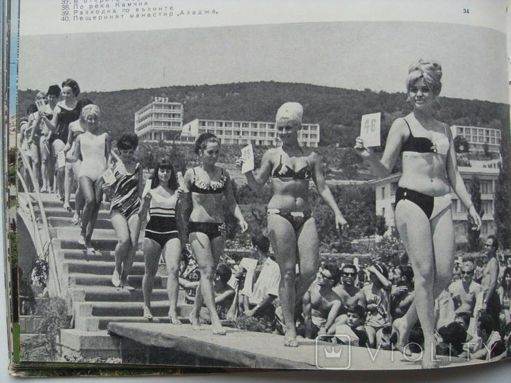 Фотоальбом Золотые пески, Болгария, фото №2