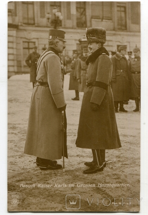 Австро-Венгрия. Посещение Императором Карлом Генерального Штаба, фото №3
