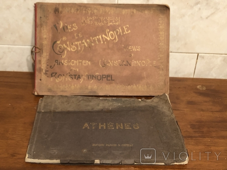 Два альбома: Афины и Константинополь, фото №2