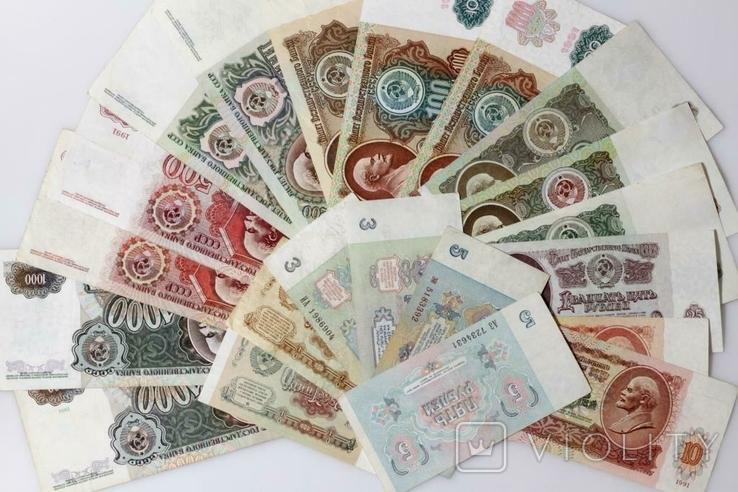Полный Набор Банкнот СССР выпуска 1961-91-92 гг (21 банкнота), фото №4