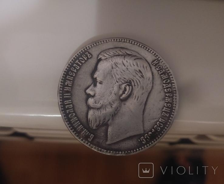 Рубль 1901 ФЗ, фото №2
