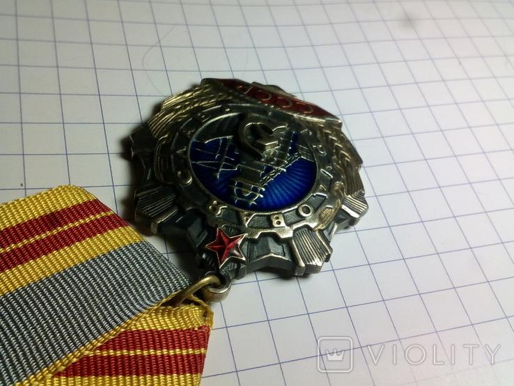 Орден Трудовой славы 2 степени КОПИЯ, фото №6