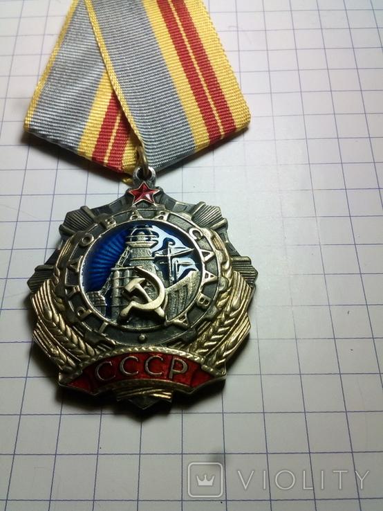 Орден Трудовой славы 2 степени КОПИЯ, фото №7