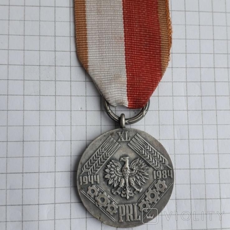 Польша.Медаль.40 лет ПНР.За социалистический труд, фото №2
