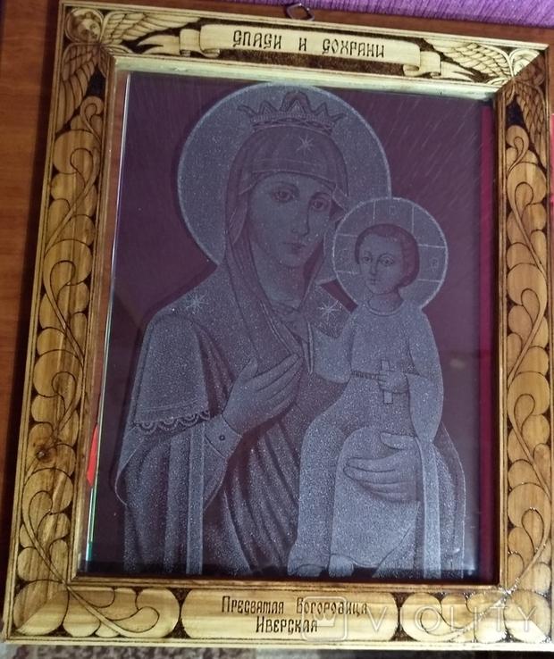 """Икона""""Присвятая Богородица Иверская"""", фото №2"""