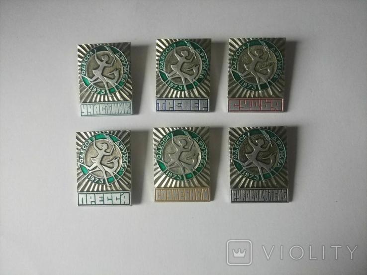 Комплект служебных знаков 1973 Одесса дружба, фото №2
