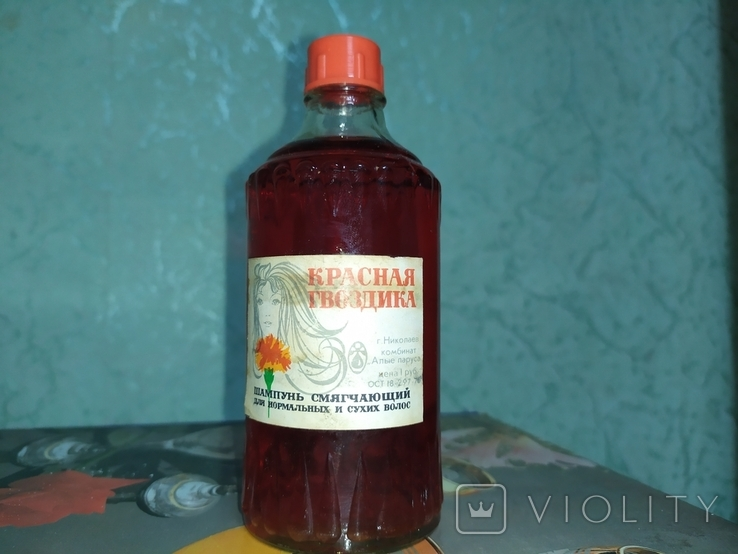 Шампунь Красная гвоздика СССР, фото №2