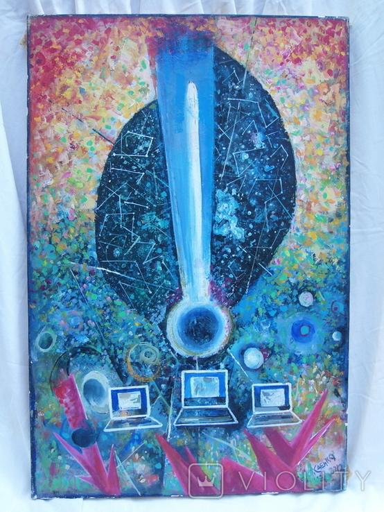 Старт ракеты.Р.Саенко., фото №4