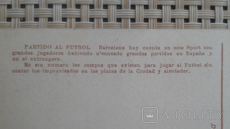 Почтовая открытка Испания до 1939 Ed.Jorge Venini-Barcelona, фото №6