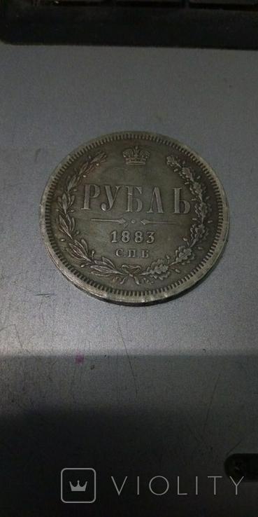 1 рубль 1883 года СПБ-АГ копия монеты, фото №2