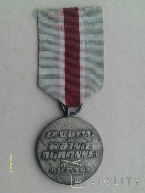 Медаль За участие в оборонительной войне 1939 года., фото №4