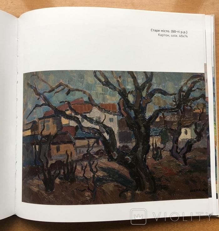 Антон Шепа 69Х47, темпера + книга про автора и его работы, фото №7