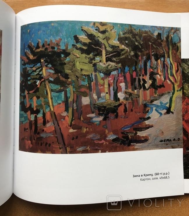 Антон Шепа 49,5Х34,5, масло + книга про автора и его работы, фото №7