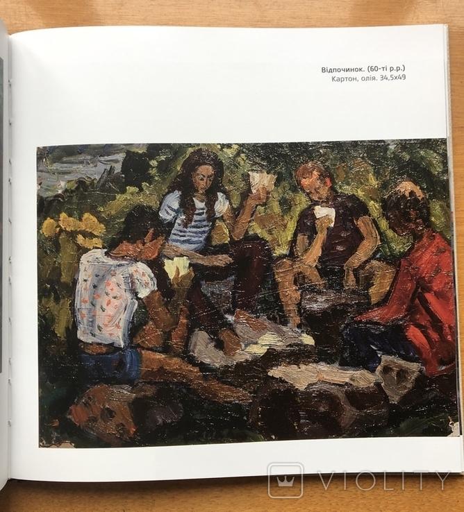 Антон Шепа 49,5Х34,5, масло + книга про автора и его работы, фото №8