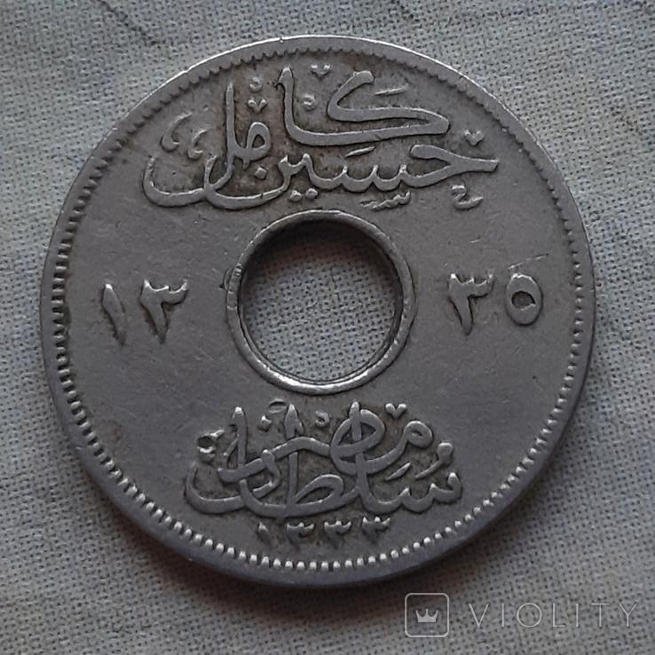 Египет: 2 миллима 1916, фото №3