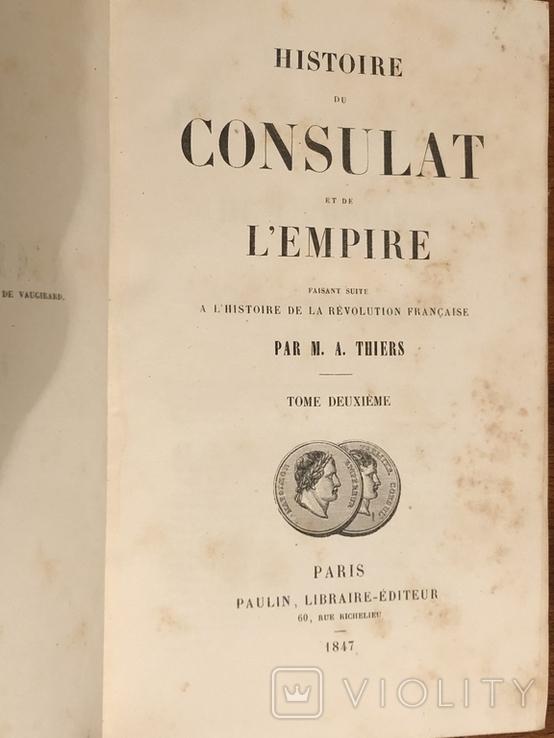 История Франции с двумя гравюрами : Наполеона и Талейрана