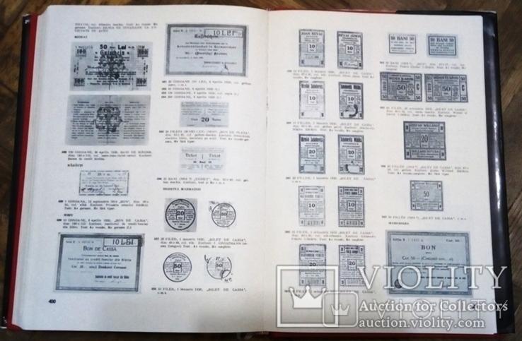 Монети і Банкноти Румунії (Молдови, Басарабії, Валахії), фото №13