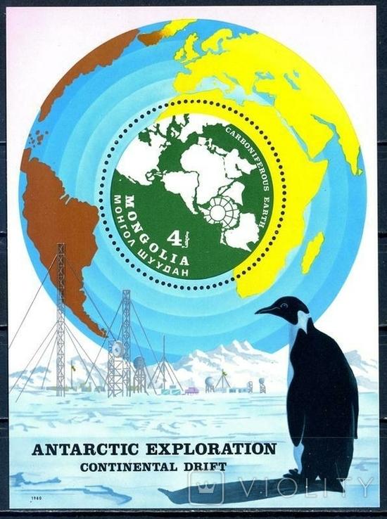 Монголия. Пингвины. Полярная станция (блок)** 1980 г.