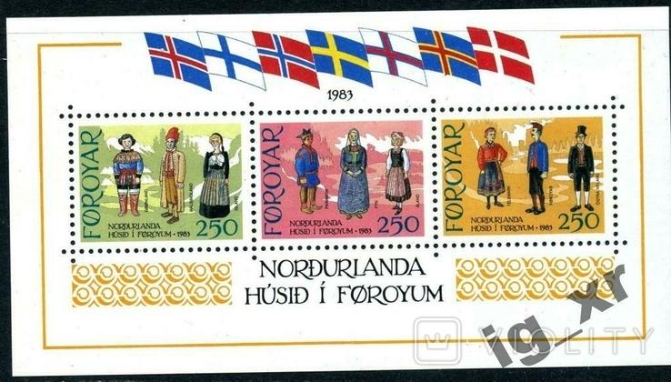 Фарерские острова. Народности (блок)** 1983 г.