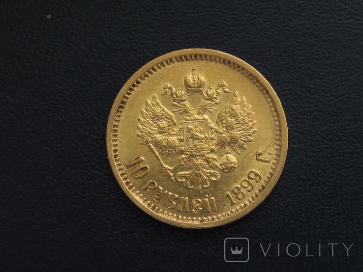 10 рублей 1899 АГ царского чекана №4, фото №6