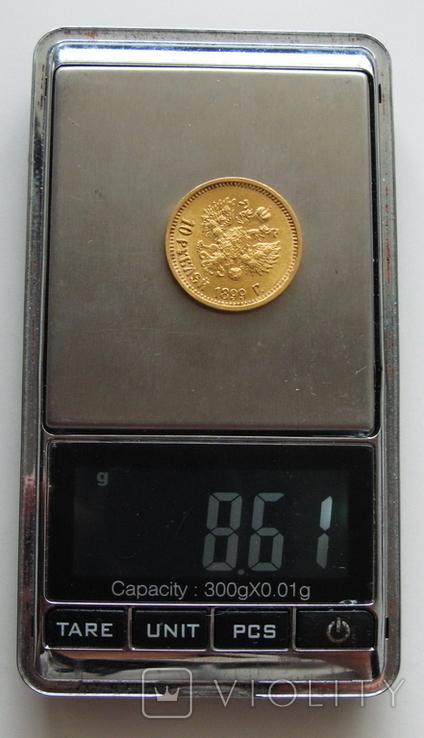 10 рублей 1899 АГ царского чекана №4, фото №13