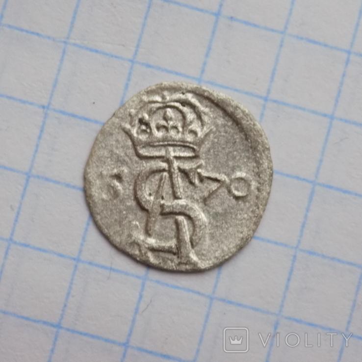 Двуденарий 1570р, фото №2