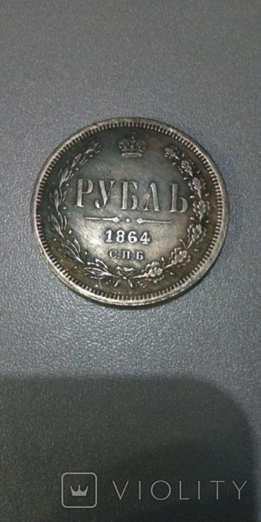 Рубль 1859 года СПБ-ФБ копия монеты, фото №2