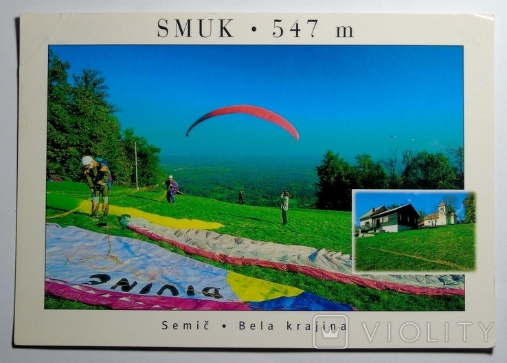 SMUK-547m, фото №2