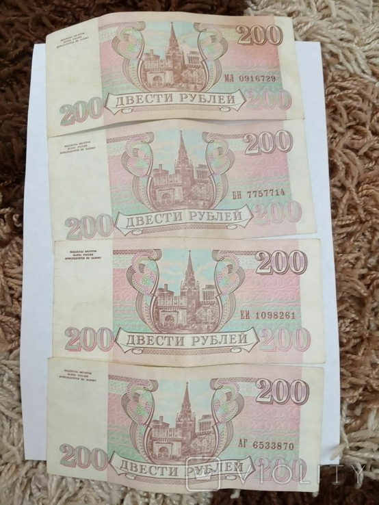 200 рублей 1993 год, фото №4