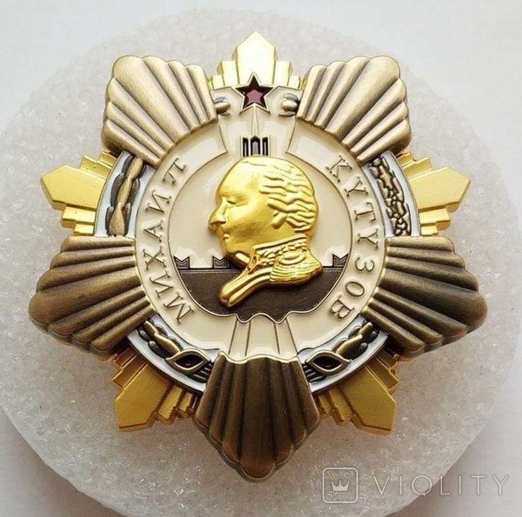 Орден Кутузова І степени (копия), фото №2