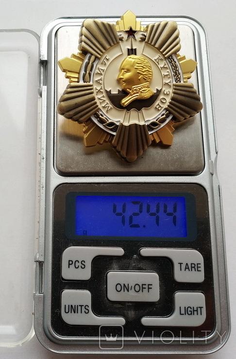 Орден Кутузова І степени (копия), фото №3