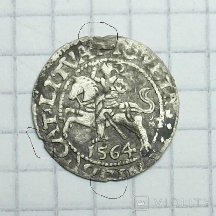 Полугрош 1564 года., фото №8