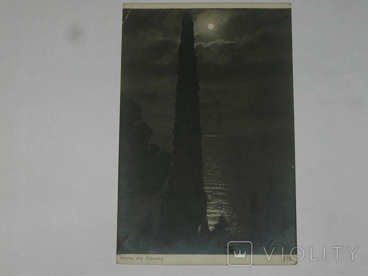 Открытка №143 Ночь в Крыму, фото №2
