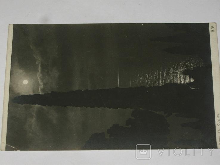 Открытка №143 Ночь в Крыму, фото №3