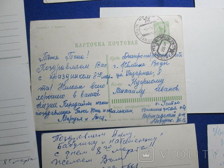Старые Открытки СССР 60 х  Цветы Розы  10 шт, фото №7
