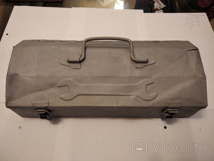 Ящик для инструмента СССР, фото №2