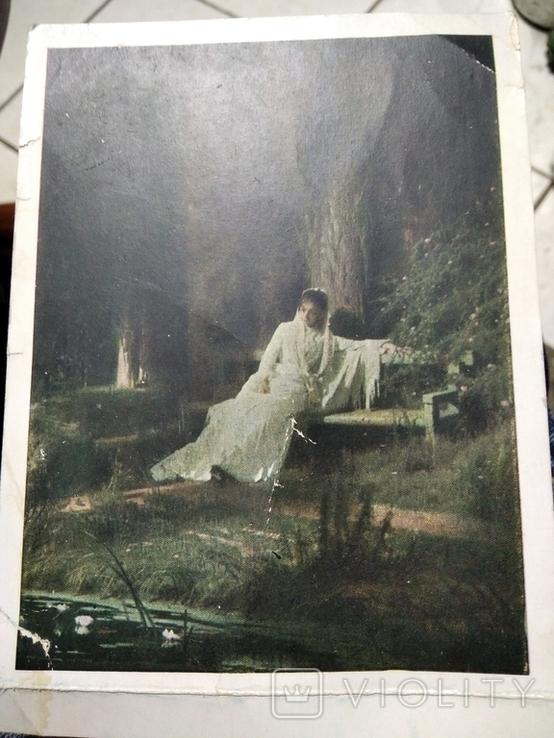 И.М Крамской  Лунная ночь копия, фото №8